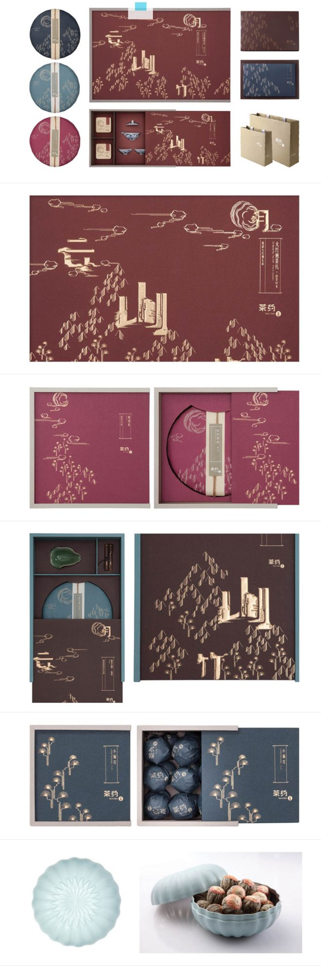 中式茶品牌设计 设计圈 展示 设计时代网...