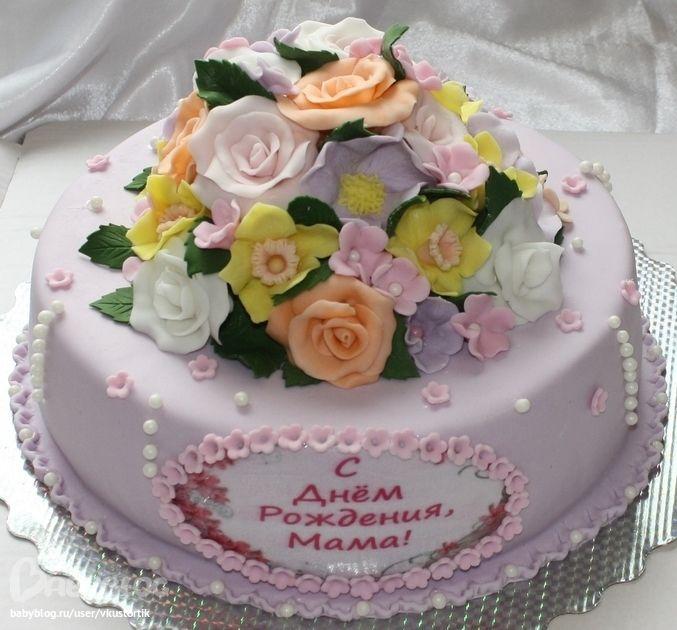 Торт для мамы на юбилей