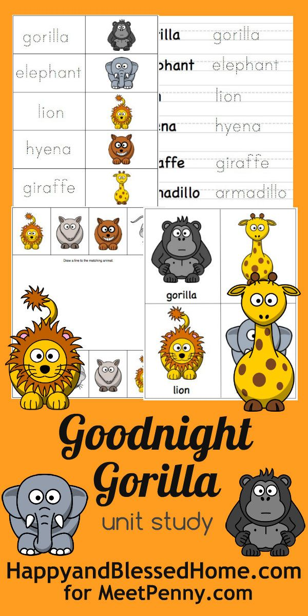 FREE Goodnight Gorilla Unit Study Printable Pack