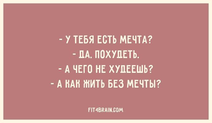 Фитнес для мозга: Для сильных духом и мозгом.