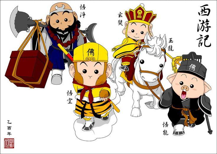 PANTIP.COM : Y9489341 พระถังซัมจั๋ง (Xuan Zang or Hieun Tsang) และไซอิ๋ว (…