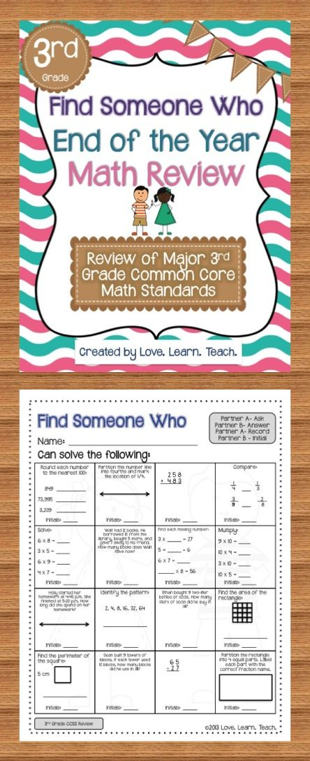 Keep your kids active and engaged the final weeks of school with a review of math concepts for 3rd grade. $ #cooperativelearning #thirdgrade