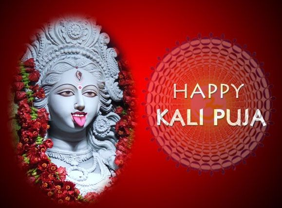 A very Happy Kali Puja to all of you. Have a safe Diwali....