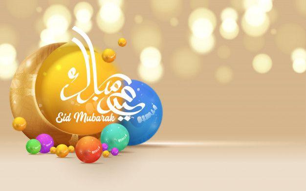 Eid Mubarak Islamic Greeting Card Background Illustration Eid Mubarak Eid Al Adha Greetings Eid Mubarak Greeting Cards
