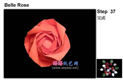 origami rose - part 2