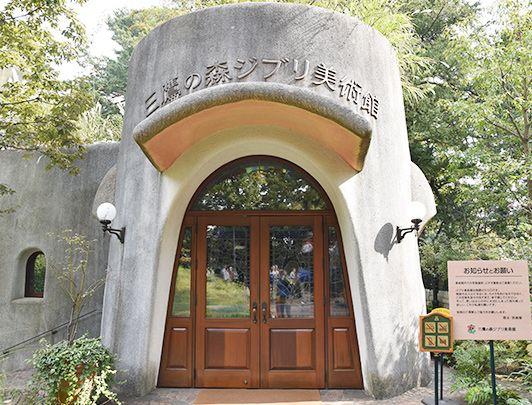 Musée #Ghibli à Mitaka, Tokyo