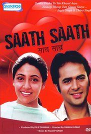 Saath Saath 1982 Full Movie Free Download. Avinash, an M.A. student, is an idealistic young man with socialist views and stern principles. He is not affected by materialistic nature of his generation and strongly opposes acquiring ...