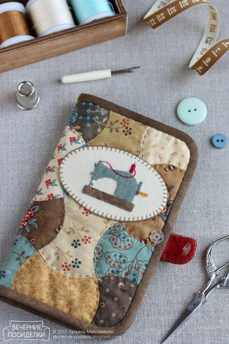 Органайзер для машинных игл / Sewing machine needle case - Вечерние посиделки