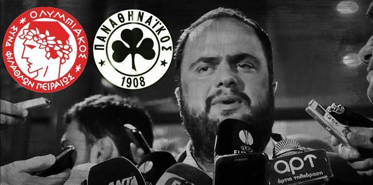 Oλυμπιακός - ΠΑΝΑΘΗΝΑΪΚΟΣ 0-3 | Τα Γαυρέλια | Mix (2/3/2014) ᴴᴰ  #klama #0-3 #PAO #derby