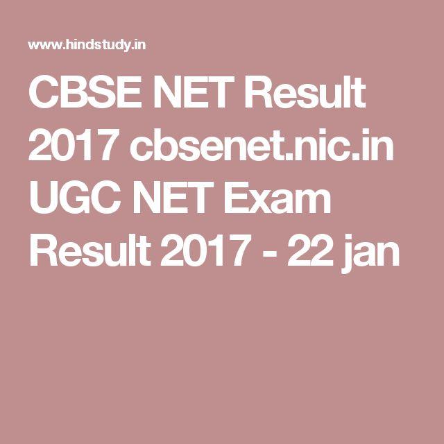CBSE NET Result 2017 cbsenet.nic.in UGC NET Exam Result 2017 - 22 jan