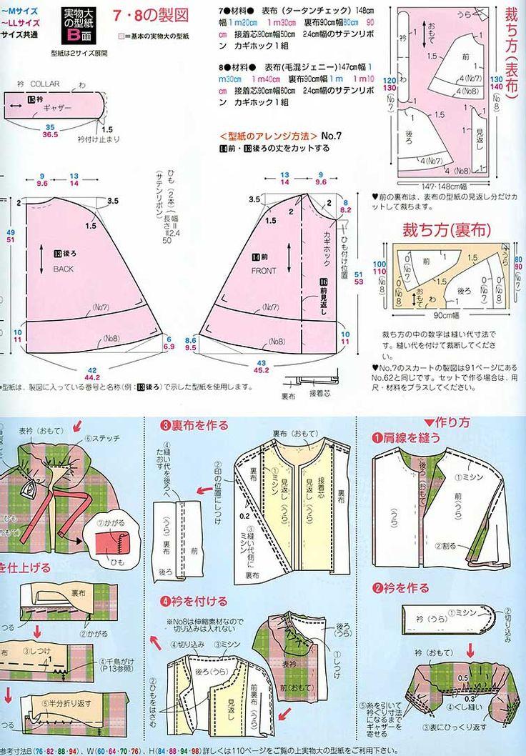 patrons de vêtements, § § Secret Garden: Blog Naver
