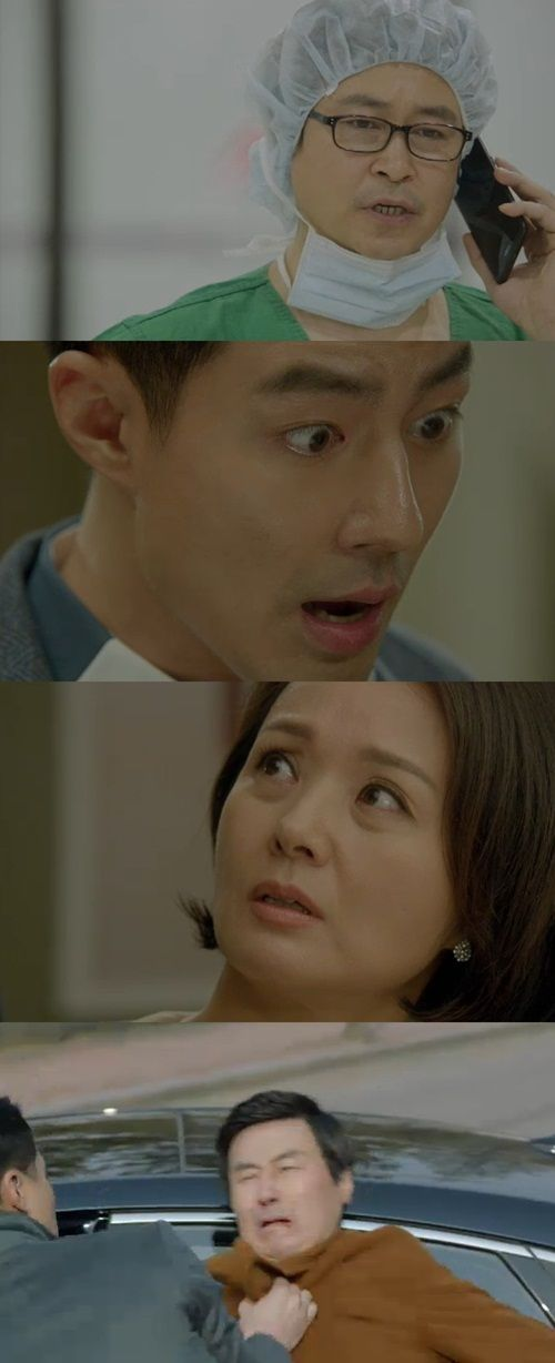 """That Winter, The Wind Blows"" Jo In Sung Discovers Why Song Hye Kyo is Blind ""Furious"""