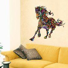 Új absztrakt design dekoratív fali matrica Színes virágmintás Ló falimatrica…