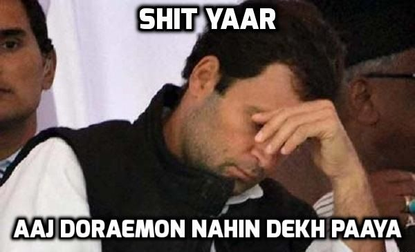 Rahul Gandhi most Funny cute image