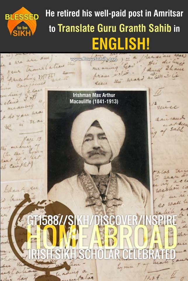 ‪#‎DidYouKnow‬ ‪#‎BlessedtobeSikh‬ He retired his well-paid post in Amritsar to Translate Guru Granth Sahib in ENGLISH! Irishman Max Arthur Macauliffe (1841-1913) A hundred years ago, on 15 March 1913, one of the first western scholars of the Sikhs died at his home in Kensington, London, reciting verses by Guru Nanak.