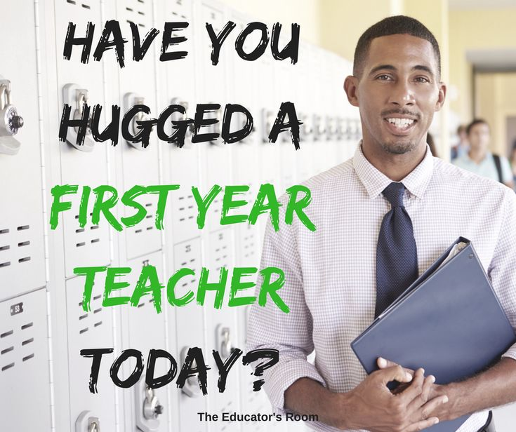 have-you-hugged-a-first-year-teacher-today