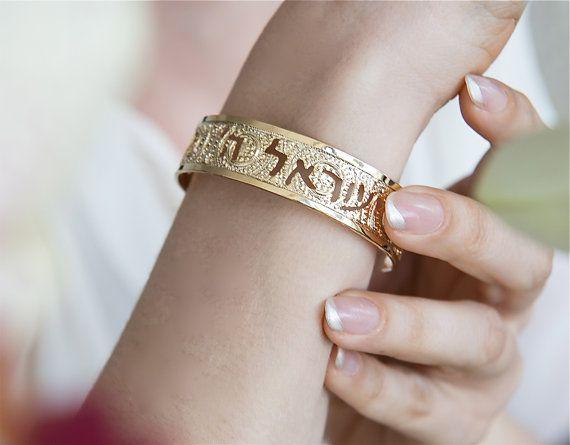 Shema Israel gold plated Torah/Hebrew bracelet by KelkaJewelry, $87.00. Loooooooove it! This piece is so me!