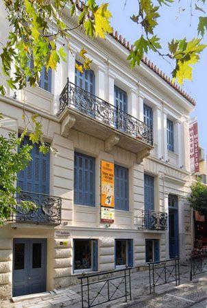 Μουσείο Ηρακλειδών | Μουσεία | Πολιτισμός | Ν. Αττικής | Περιοχές | WonderGreece.gr