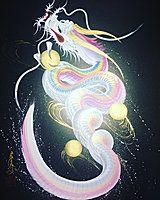 日本伝統の聖地、【京都】で活動する、京都 一筆龍 桜凜堂の作品集、一筆龍絵師 『手島啓輔』 の作品に対する思い。
