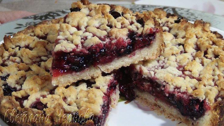 Пирог с ягодами рассыпчатый (постный) безумно вкусный/Cake with berries ...