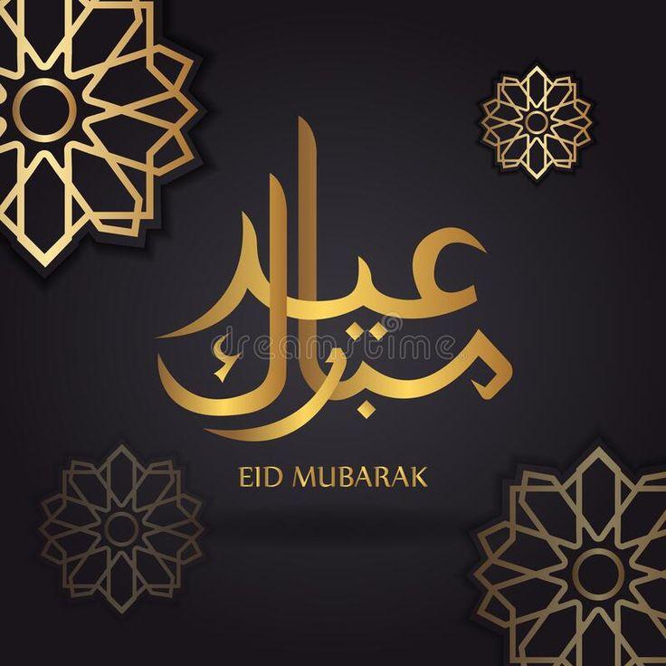 vector of eid mubarak greeting card template vector of