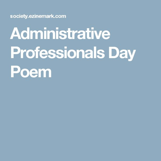 Administrative Professionals Day Poem | Administrative ...