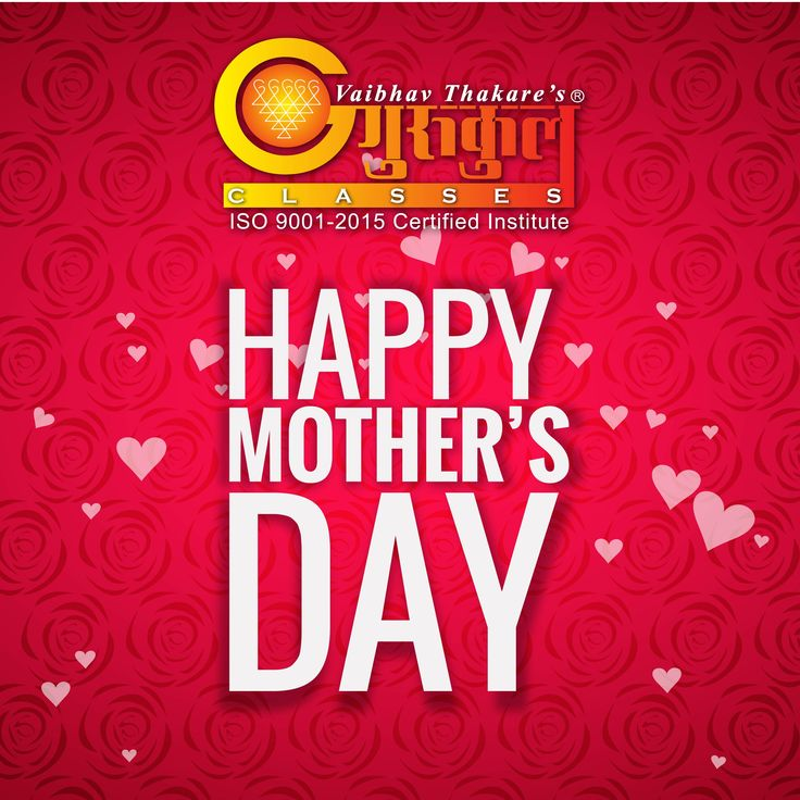 #Gurukulscienceclasses Wish you a  #happymothersday