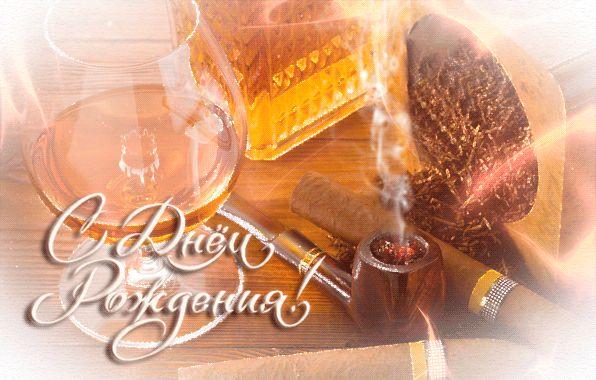 С Днем Рождения Архангел !!!