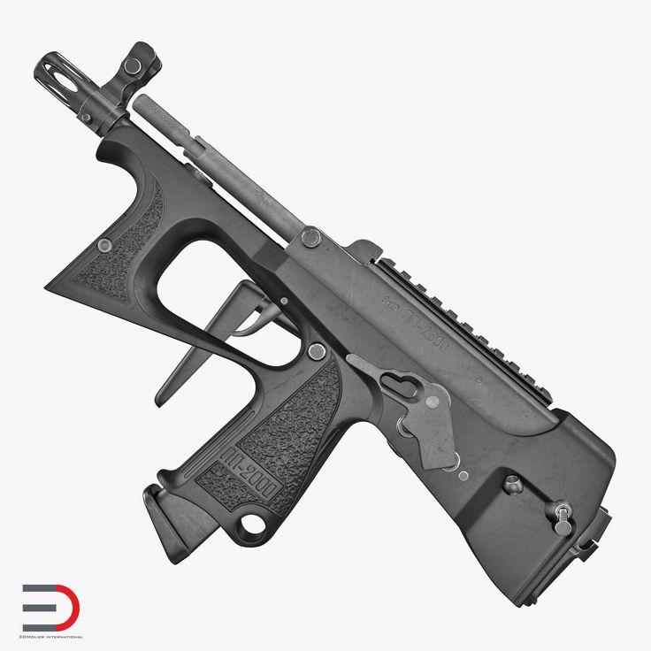 3D Submachine Gun PP-2000 model