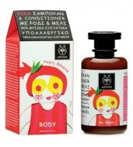 Apivita Kids Shampoo & Conditioner 250ml