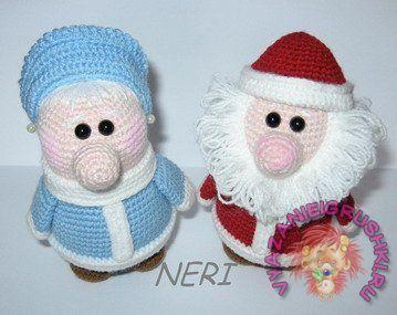 Дедушка Мороз и Бабушка Снегурка - Игрушки крючком
