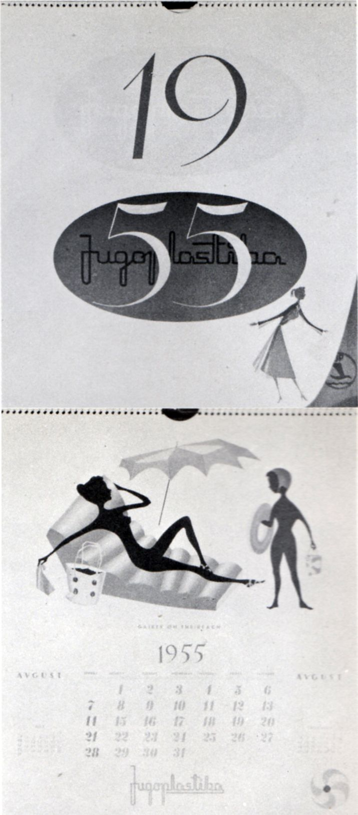 Calendar for Jugoplastika, Split, designed by Milan Vulpe, Ozeha, 1954. Jugoplastika was former large Croatian factory of footwear, leather and rubber products, and packaging, which has produced more than 3.000 products, founded in Split 1952. There was very popular slogan: Jugoplastika. Brand for the whole family. Source: Milan Vulpe Retrospective Exhibition 1945 - 1977, 12th Zagreb Salon, Zagreb