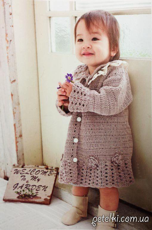 Детское пальтишко на раннюю осень. Схемы