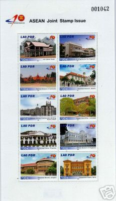 2007 Asean Joint Stamp Issue. Issued date: 8 August 2007.