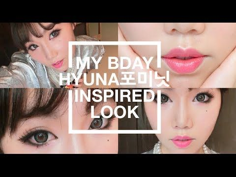 【BrenLui大佬B】My Birthday Makeup 我27歲了 (Inspired by KIM HYUNA 포미닛 (4MINUTE) 오늘 뭐해 Whatcha Doin' Today) - YouTube