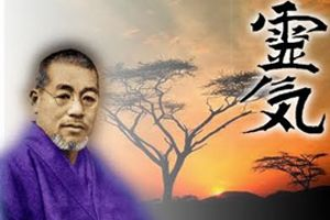 Reiki Energy Healing | Azenza International - Reiki is the energy healing art founded by Dr. Mikao Usui in 1922 upon his discovery while fasting and meditating on Mt. Kurama in Kyoto Japan. http://azenza.co.uk/reiki-energy-healing/