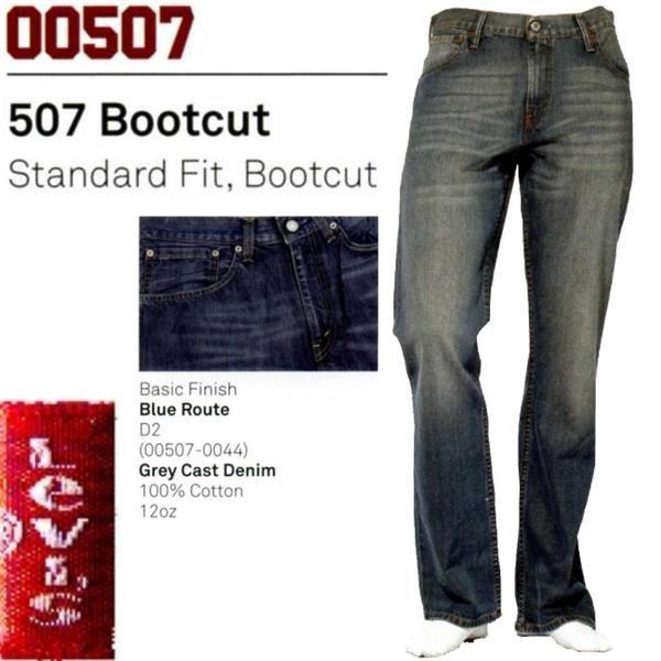 Купить джинсы левис 507