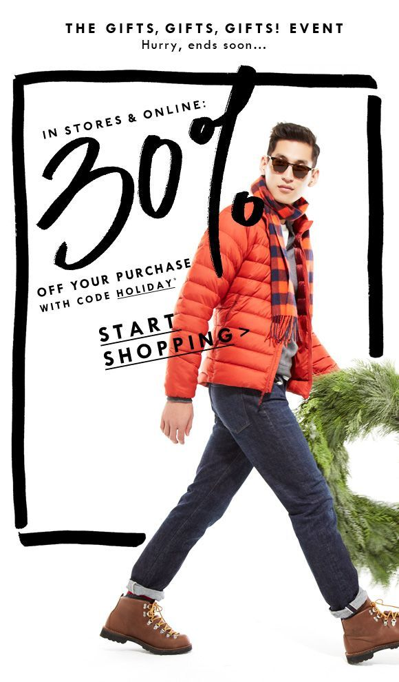 JCrew Email Design