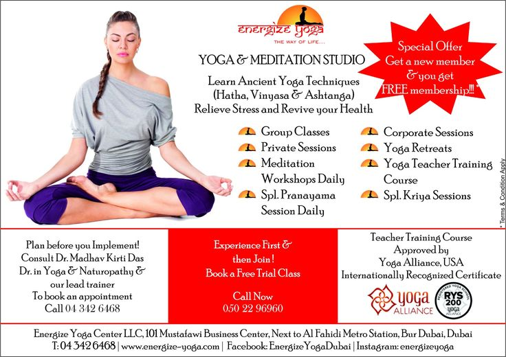 Join Yoga classes as your preference - in a group or private sessions. Now avail complimentary Shudhhi Kriya Sessions with your Yoga Sessions. Learn Yoga from the experts. Learn ancient yoga techniques at Energize Yoga Studio. Call 04 342 6468 | 050 22 96960 http://energize-yoga.com/ #EnergizeYoga #Goodhealthyoga #BurDubai #Dubai #UAE #LoveYoga #AncientYoga #Yoga #Meditation #Stamina #Strength #Health #Healthtips #Naturalremedies #Stressrelief #Concentration #Productivity #Healing #Transform