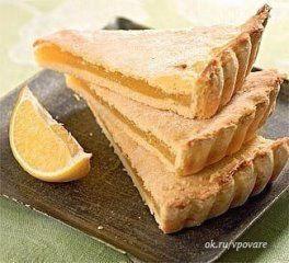 лимонный пирог  Ингредиенты:  Сметана — 250 г Сливочное масло — 110 г Сода — 1/2 чайной ложки Мука — 2 стакана Лимон/апельсин — 1,5 шт. Сахар — 1 стакан Желток — 1 шт. Сахарная пудра  Приготовление:  Сметану смешайте с содой. В сметану добавьте растопленное масло, перемешайте до однородной массы. Постепенно начните добавлять муку небольшими порциями. Всыпав 1,5 стакана, проверьте: если тесто прилипает к рукам, всыпьте остальную половину стакана. Иначе не обязательно. Замесите тесто и…