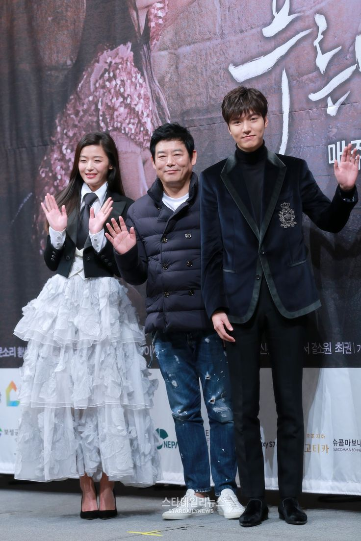 Jun Ji Hyun Sung Dong Il Lee Min Ho