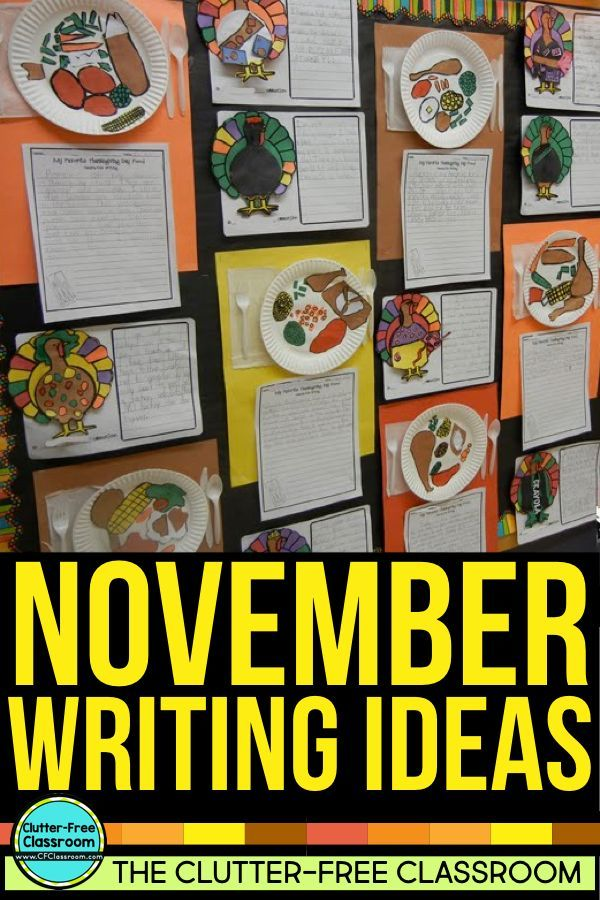 """""""These November activities, free printables, and a list of November books for kids will give first grade, second grade, and third grade teachers ideas for lessons, crafts and art projects for the fall /aumtum. From no prep November morning work to November writing prompts and journal covers, read alouds, and November bulletin board ideas this post is perfect for Kindergarten, fourth grade, fifth grade, and of course a homeschool too.. """""""
