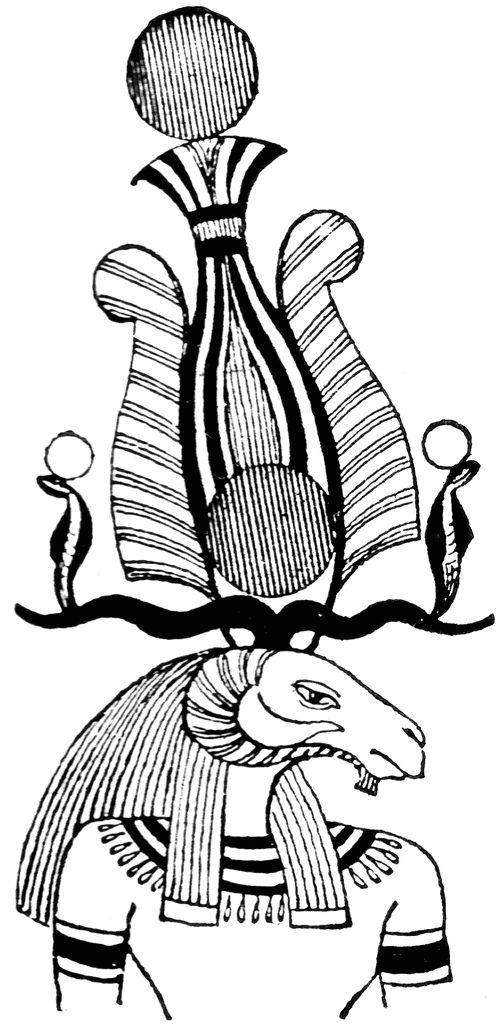Atef Crown