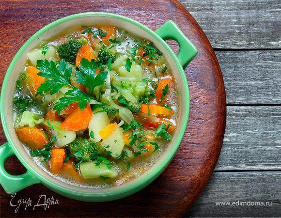 Готовим супы: семь вкусных вегетарианских рецептов