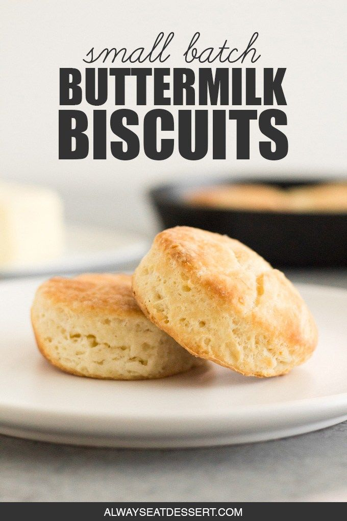 Quick Easy Buttermilk Biscuits Recipe Easy Homemade Biscuits Homemade Biscuits Recipe Easy Biscuit Recipe