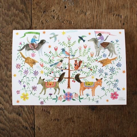 New folded greeting card by Japanese illustrator Aiko Fukawa with a lovely illustration on the front. Inside is blank so...