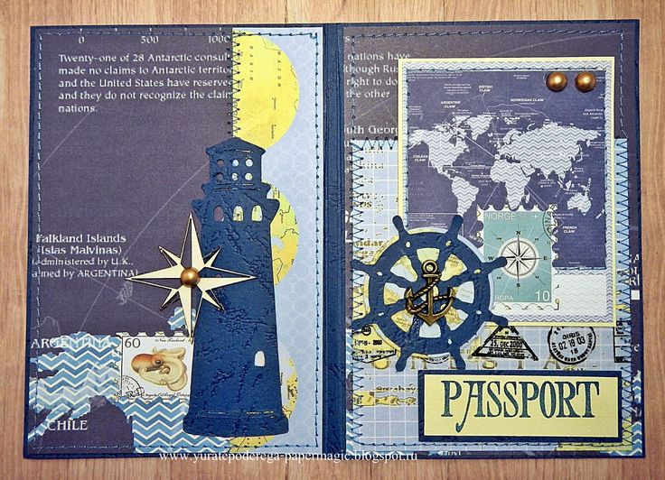 Волшебство бумаги: Календарь по 2 этапу (Весна). Обложка на паспорт морская.
