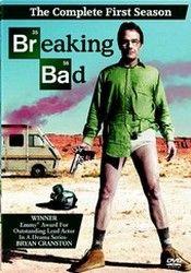 DeSerieTvs: Breaking Bad