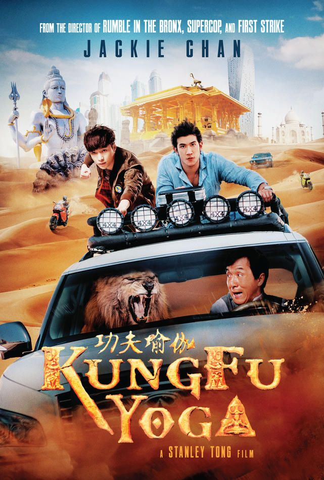 kung fu yoga jackie chan poster   www.atozpictures….