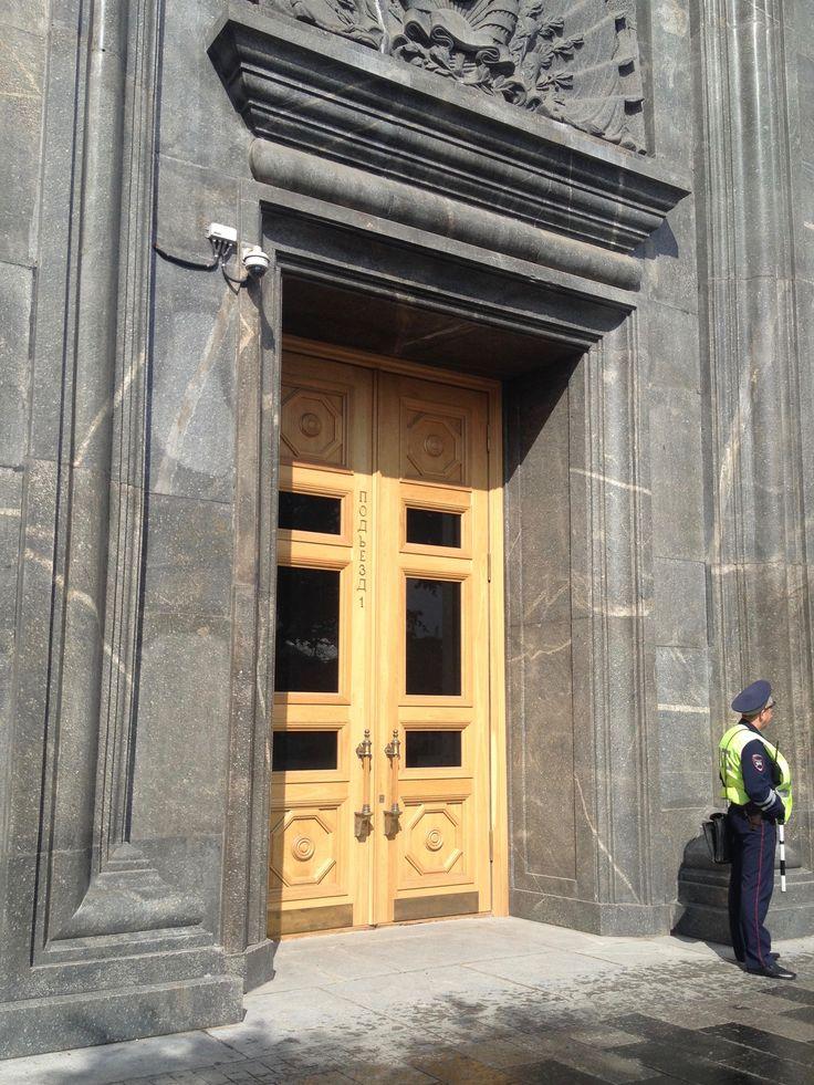 Il palazzo della Lubjanka
